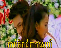 [ Movies ]  - ភ្ជាប់ចិត្តជំពាក់ស្នេហ៍ - Movies, Thai - Khmer, Series Movies - [ 39 part(s) ]