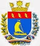 Герб города Пионерского
