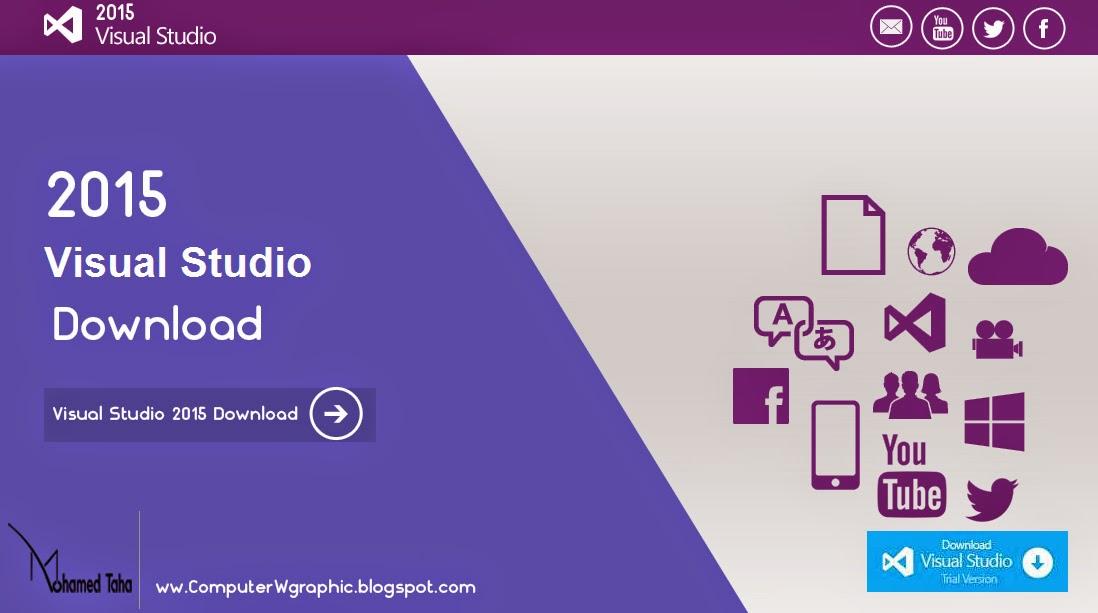 تحميل برنامج Visual Studio 2015