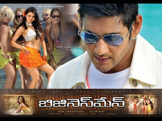 Businessman Movie Full