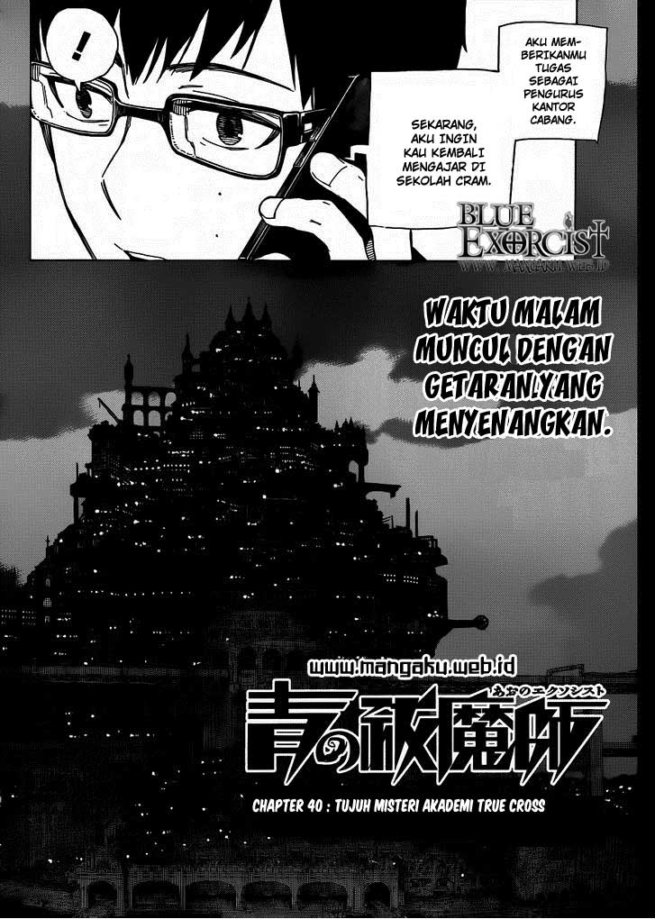 Ao no Exorcist Chapter 40-7