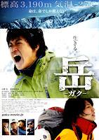 Peak The Rescuers (2011)
