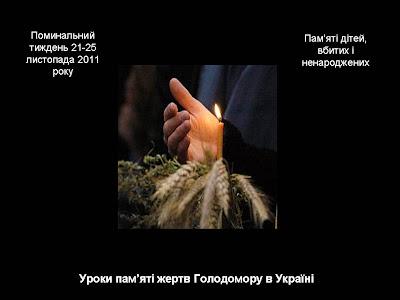 Слово наше рідне слово українське