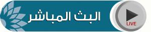 شاهد عمليات القبض على الارهابيين بمصر مباشرة be_812.jpg