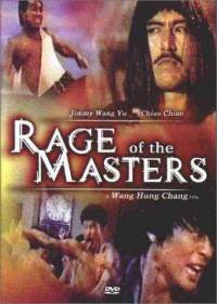 Rage Of The Masters 2003 Hindi Dubbed Movie Watch Online