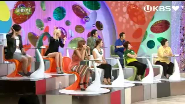 Programa de TV de Corea del Sur