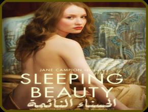 The Sleeping Beauty ballet Op66 Tchaikovsky Pyotr