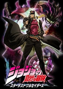 Jojos Bizarre Adventure: Stardust Crusaders 2nd Season Episodio 16