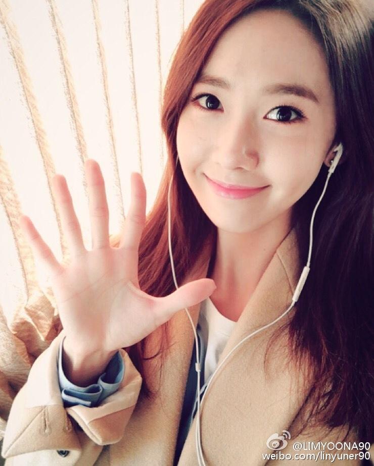 Yoona instagram 2014