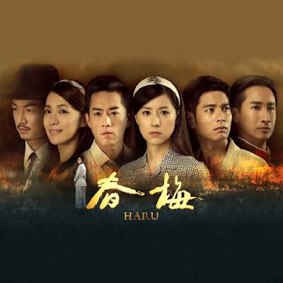 [OST] 春梅 Haru (電視原聲帶) - 群星 Various Artists