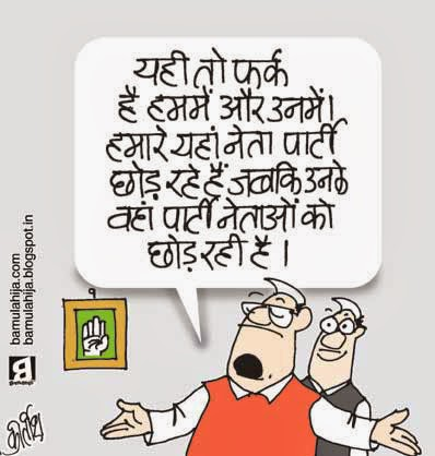 bjp cartoon, congress cartoon, election 2014 cartoons, cartoons on politics, indian political cartoon, election cartoon
