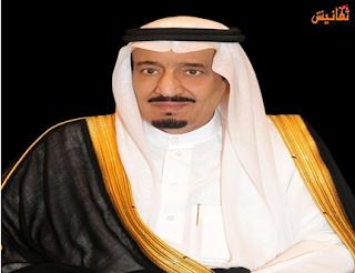 الملك سلمان يؤسس لبناء عصر اقتصادي جديد بين المملكة والولايات المتحدة