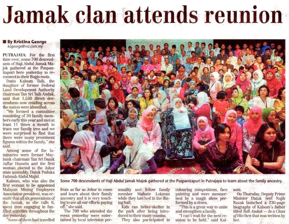 Perjumpaan Keluarga Haji Abdul Jamak, Keluarga Jamak