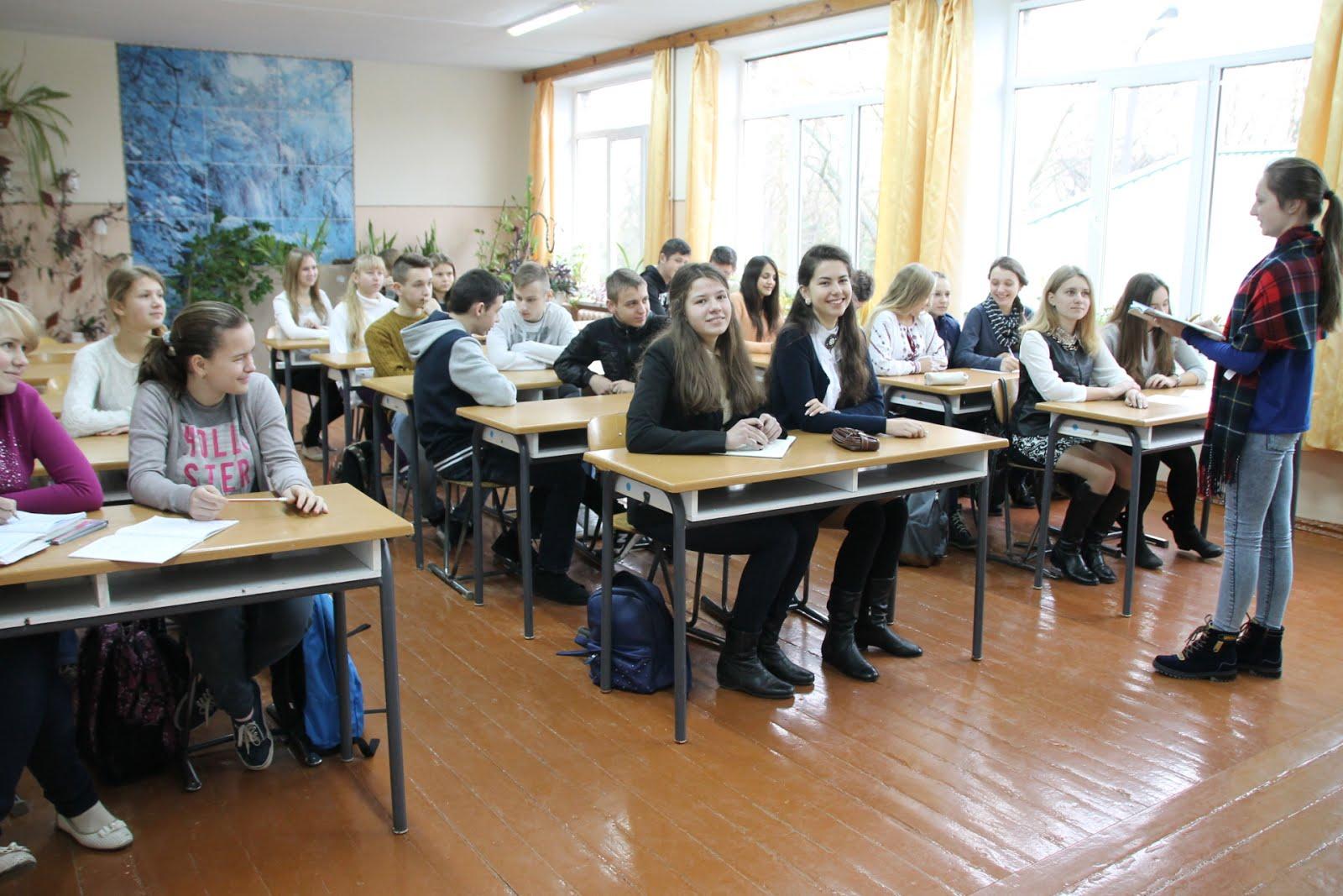 Учнівська рада