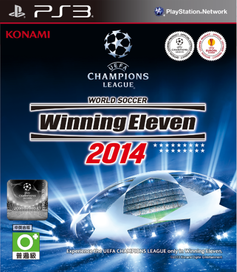 Download Free World Soccer Winning Eleven 2014 PS3 Game