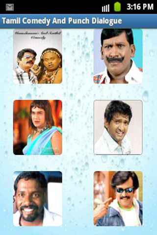 Comedy King Vadivelu Punch Dialogues