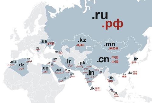 Mapa das extensões dos nomes de domínio internacionalizados por país