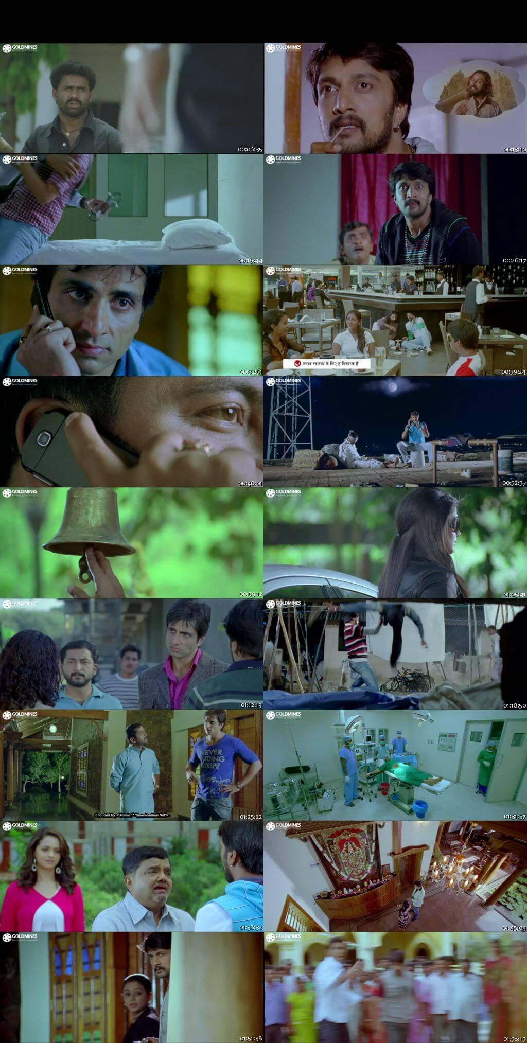 Screen Shot Of Mr. Mobile 2 2016 300MB Full Movie Hindi Dubbed Free Download 480P HDRip Small Size PC Movie