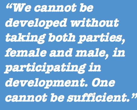 gender equality in rwanda pdf