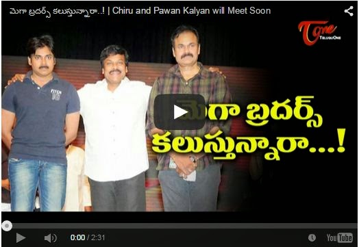 Chiru and Pawan Kalyan will Meet Soon