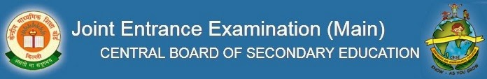 Jee Mains Admit Card 2014