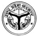 UP PSC Review Officer Recruitment -2013