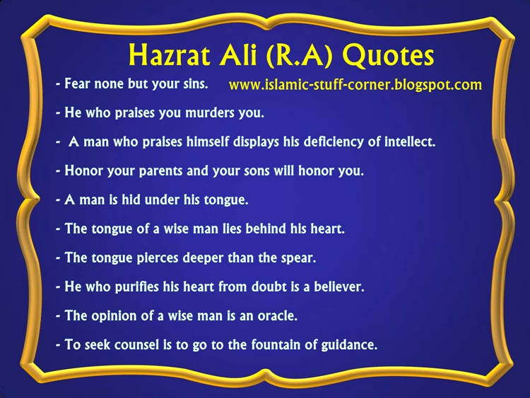 Download image sayings imam hazrat ali pc android iphone and ipad