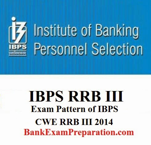 [Apply Online] IBPS RRB III 2014 - IBPS.in