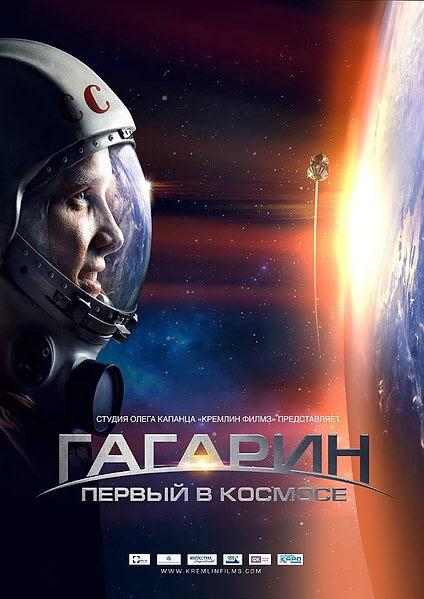 Pelis que habeis visto ultimamente - Página 3 Gagarin_First_in_Space