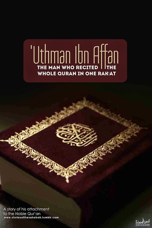 Uthman Ibn Affan Radiyallahu Anhu