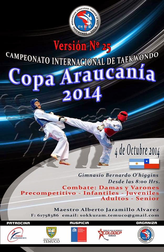 COPA ARAUCANIA TEMUCO 04 DE OCTUBRE 2014