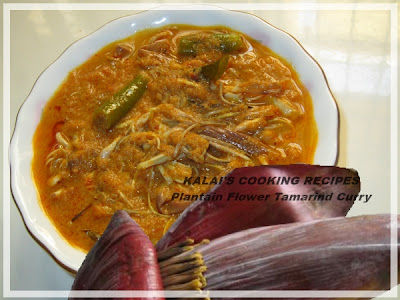 Plantain Flower Tamarind Curry | Banana Flower Tamarind Curry | Vazhai Poo Puli Kuzhambu | வாழைப் பூ காரக்  குழம்பு