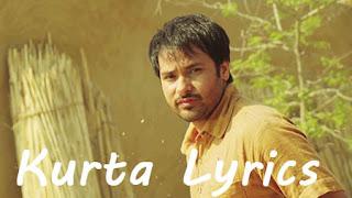 KURTA LYRICS - AMRINDER GILL : Angrej Movie