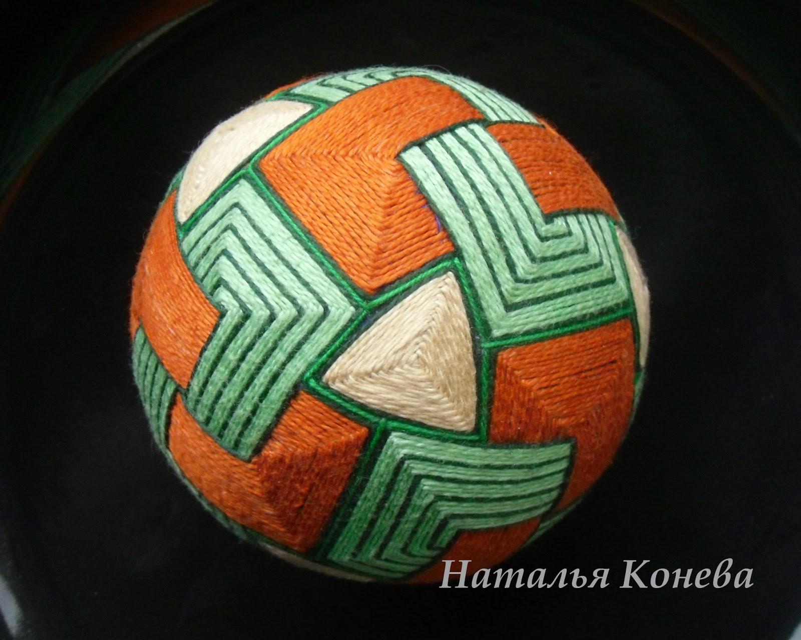 Мячик принцессы