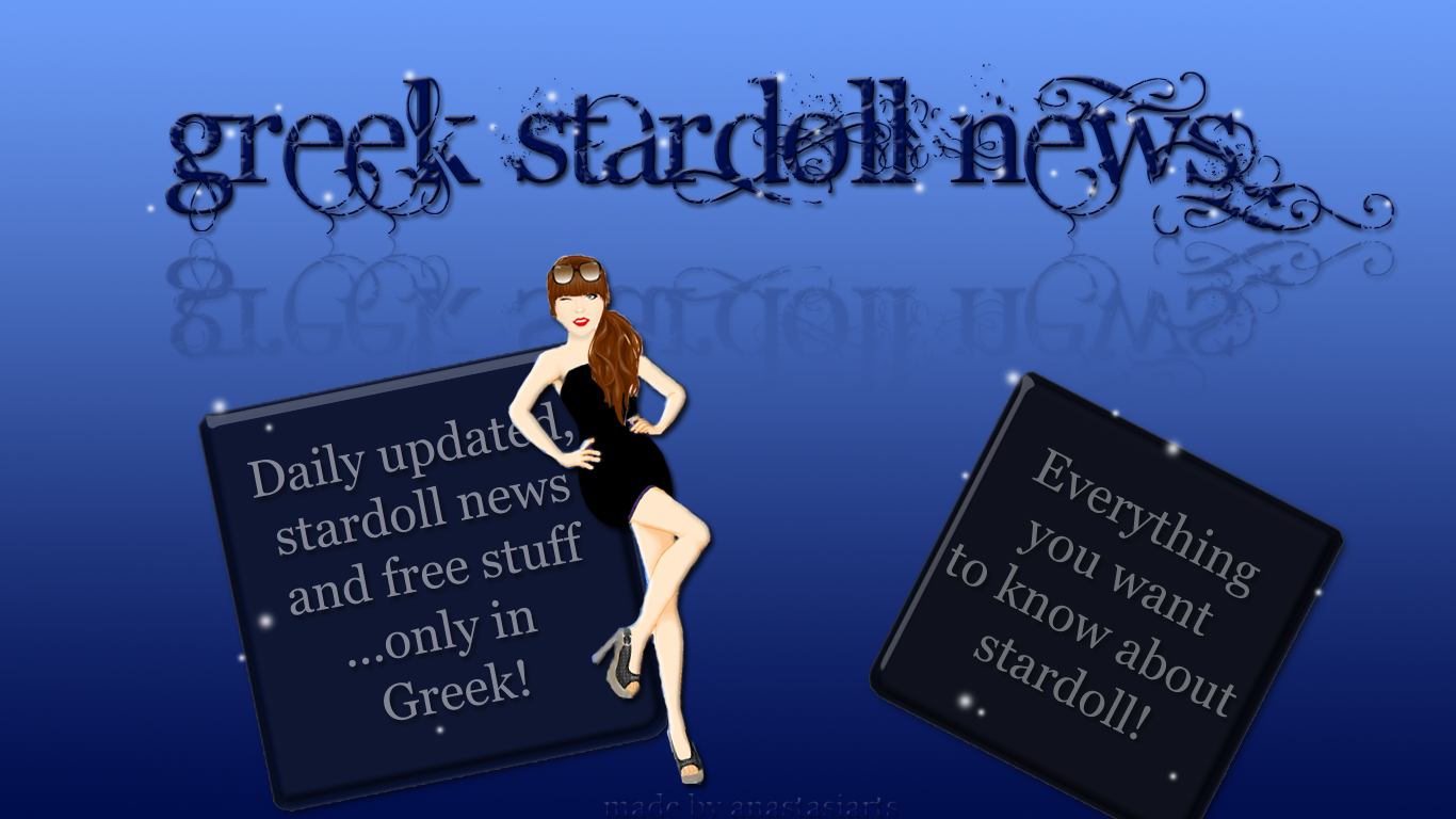 Greek Stardoll News