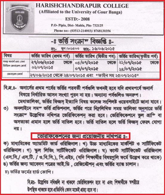 Harishchandrapur College Admission 2015 Merit list & Counseling Schedule Notice