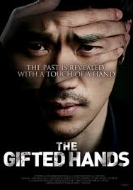 The Gifted Hands (Psycho-metry)