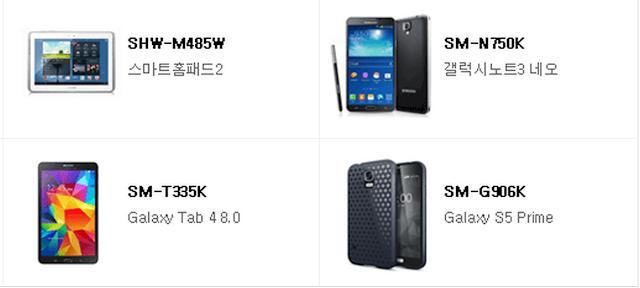Samsung SM-G906K listing