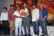 Damarukam Audio Platinum Disk Funtion Photos-thumbnail-18