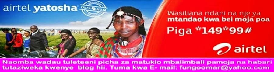 mzuka