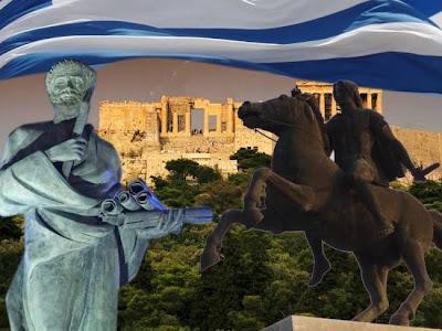 Μια ελβετίδα εξηγεί γιατί μισεί τους Ελληνες