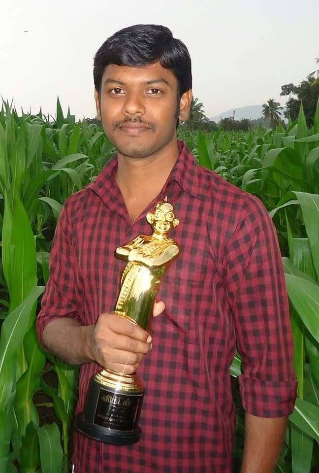விகடன் விருது - 2014