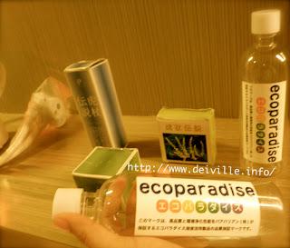 ECOPARADISE PRODUCTS at Zenyu Ecospa - Hotel H20 2