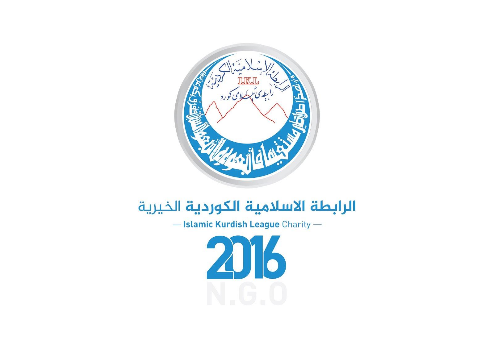 ......... التقرير السنوي لعام 2016