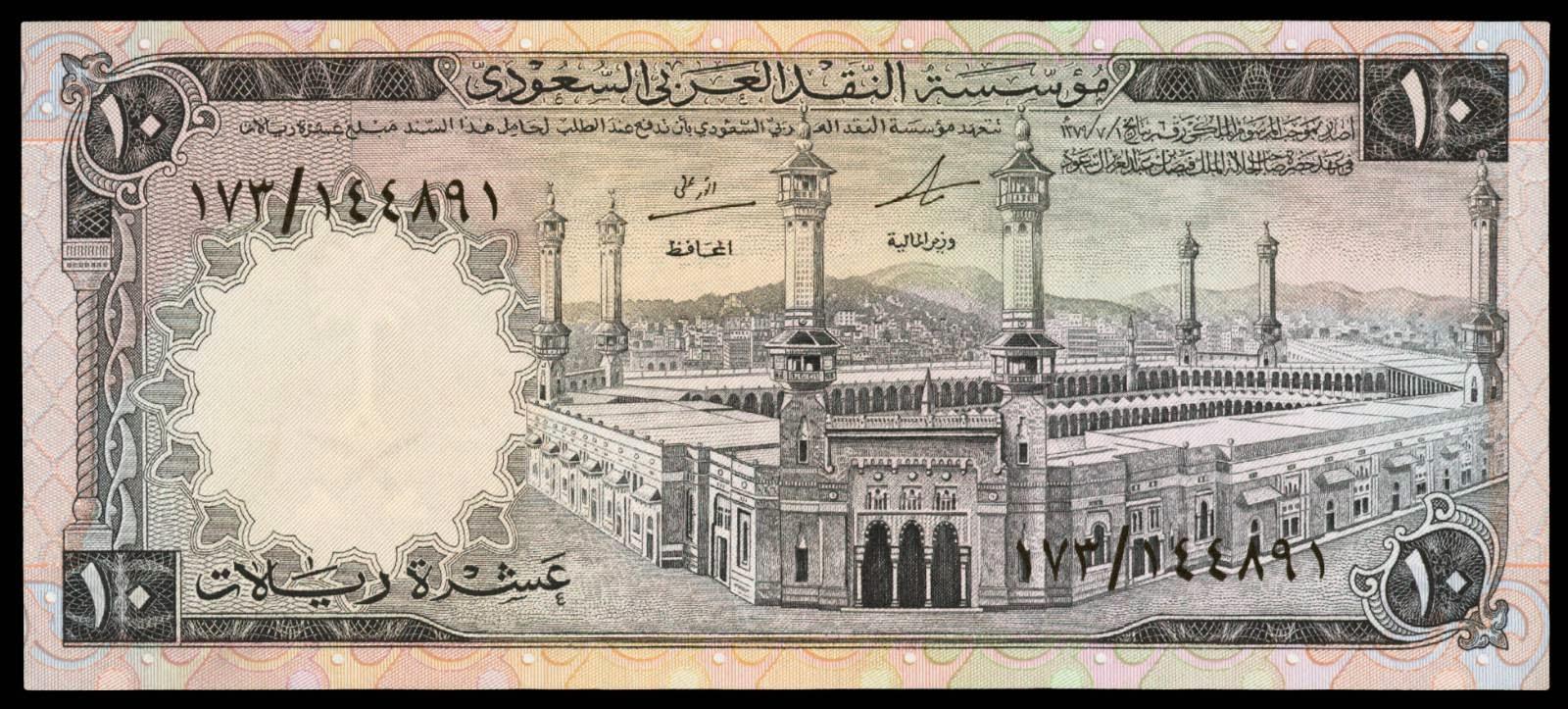 Forex arab saudi