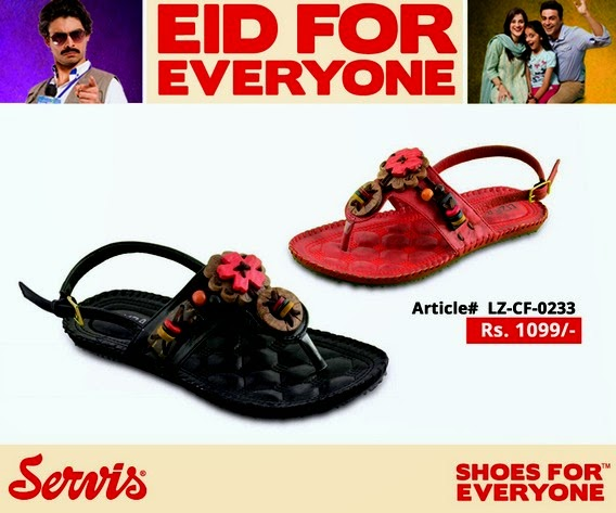Servis Ladies Shoes for Eid