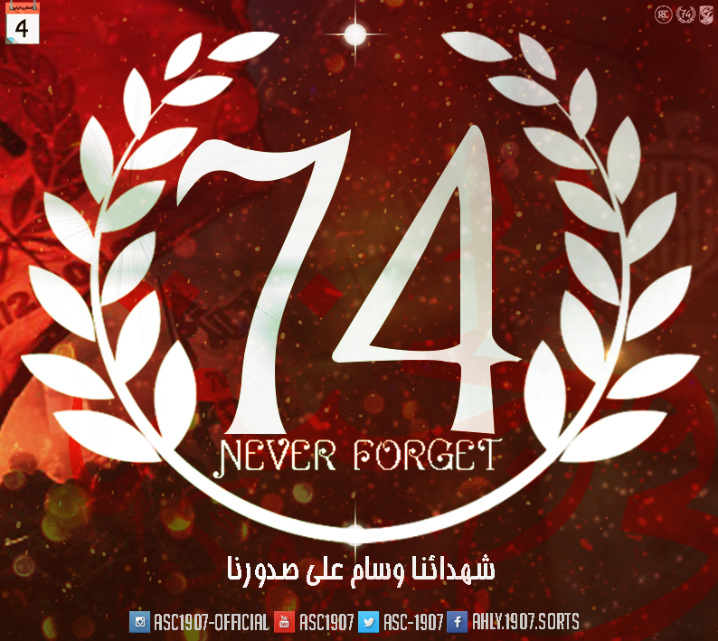 74 martyrs -NEVER FORGET- - Magdy Artwork