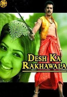 Desh Ka Rakhwala (2013) Hindi DVDRip Watch Full Movie Online Free