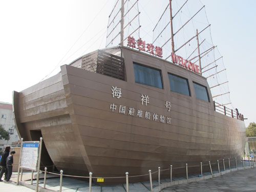 Chinese Refugee Boat, Jeju City, South Korea