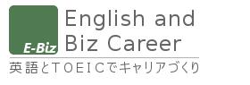 English and Biz Career